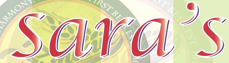 saras-harmony-way-logo.jpg